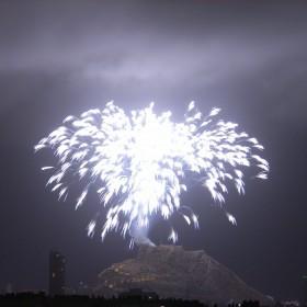 Erupción del Benacantil