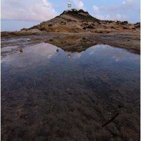 Faro Cabo Huertas